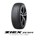 8月より順次発売 ファルケン「ZIEX ZE914」 遂にジークスも低燃費タイヤになりました!