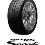 2月2日よりリニューアル グッドイヤー「EAGLE RS Sport S-SPEC(イーグル アールエス スポーツ エス-スペック)」86専用モデルも同時リニューアルです!