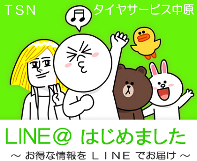 line@400