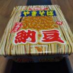 最近よく聞くカップ焼きそばの変わり種フレーバー。ぺヤングの『納豆』を食べてみた感想は・・・