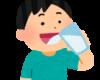 まさか自分が脱水症状になるなんて・・・。対策として経口補水液は有効です!