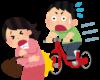 埼玉では4月から義務化された自転車保険の加入。自転車利用の方はお忘れなく!