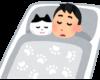 日々の睡眠の質の向上という事に少し興味があります