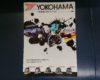 ヨコハマの『ホビータイヤ』専用カタログが入りました!