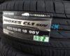 タイヤの価格チェック作業を地味に・・・、いえ地道にやっています!